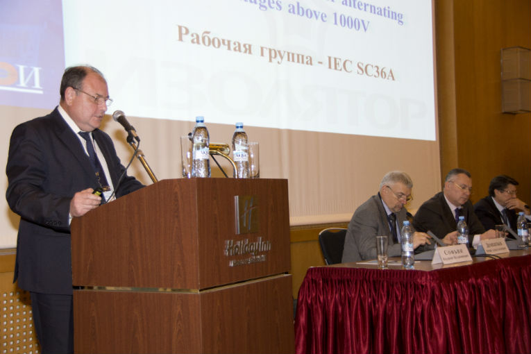 Vladimir Ustinov speaking at the 20th conference of TRAVEK Association
