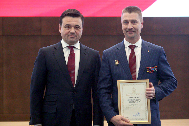 Andrey Vorobyov (L) and Sergey Moisseev at the awards ceremony in honor of the National Day of Unity