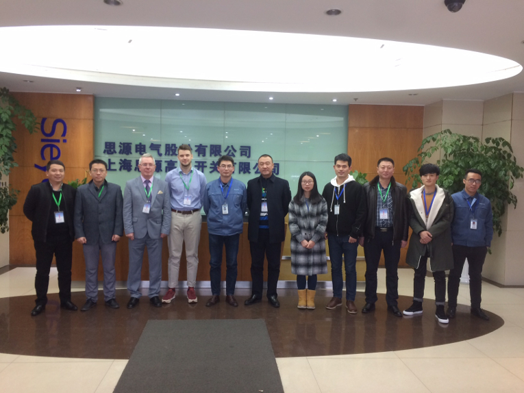 Meeting participants at  Shanghai Sieyuan High Voltage Switchgear Co., Ltd.