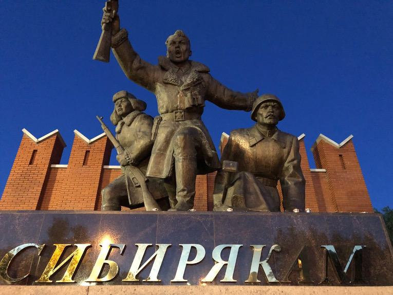 Monument to the Siberian soldiers