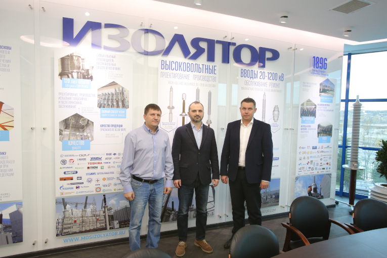 The talks of management representatives of Wieland-Werke Rus and Izolyator ended successfully