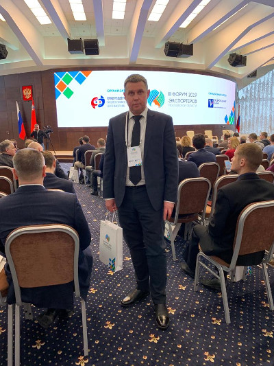 Dmitry Abbakumov — participant  of the III Forum of exporters of the Moscow region