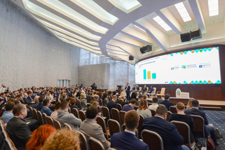 III Forum of exporters of the Moscow region (Photo: Ministry of Investment and Innovations of the Moscow region)