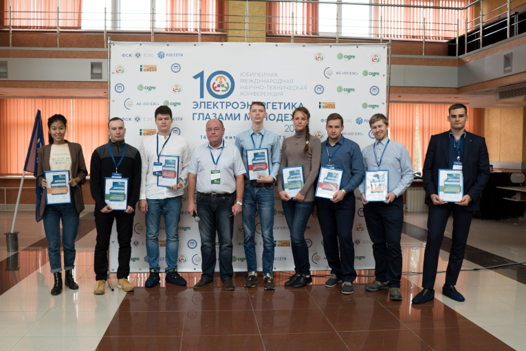 Vladimir Ustinov with participants of the 10th Anniversary International Scientific and Technical Conference 'Energy Industry through the eyes of youth 2019', Irkutsk