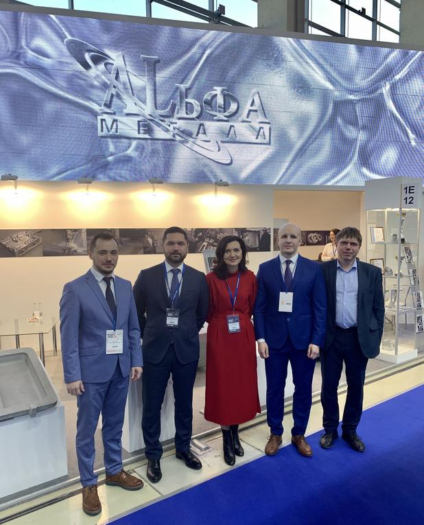 The 25th Metal-Expo International Industrial Exhibition
