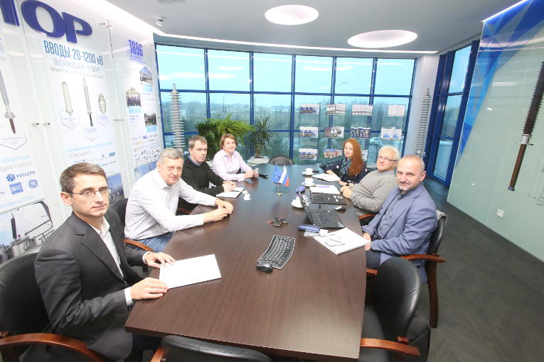 Working Meeting with Representatives of the Chemical Company Spolchemie