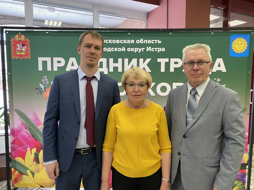 Representatives of the third and fourth generations of the labor dynasty: spouses Victor and Natalia Kiryukhins, and their son Pavel